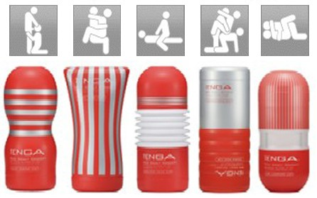 TENGA may be today's most stylish and technologically advanced sex ...
