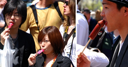 Kanamara Matsuri (かなまら祭り Festival of the Steel Phallus